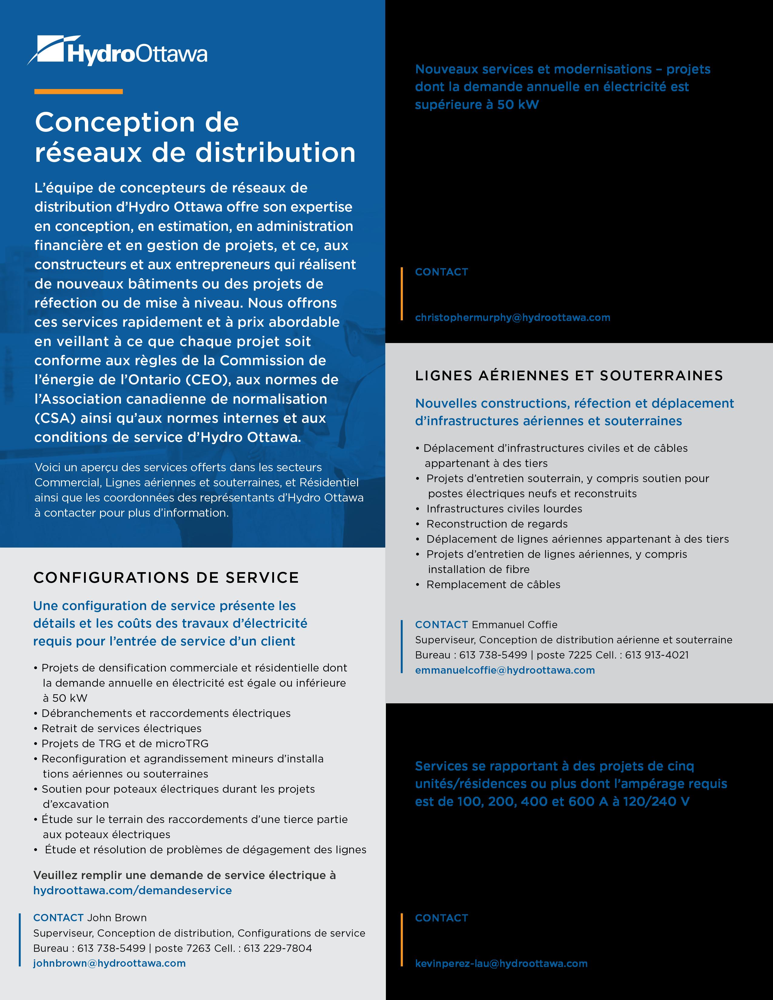 Conception de réseaux de distribution